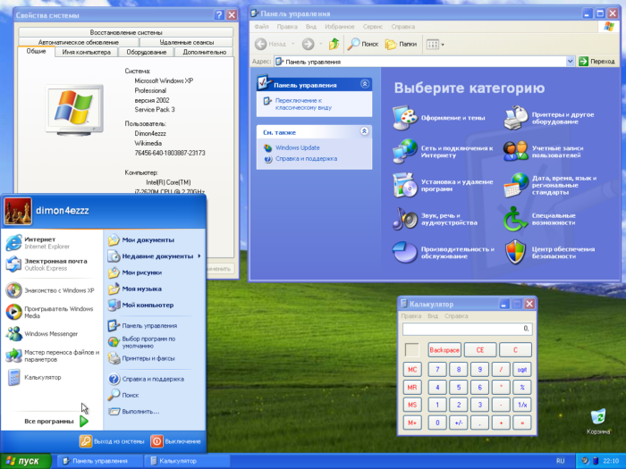 Окно с операционной системой Windows XP
