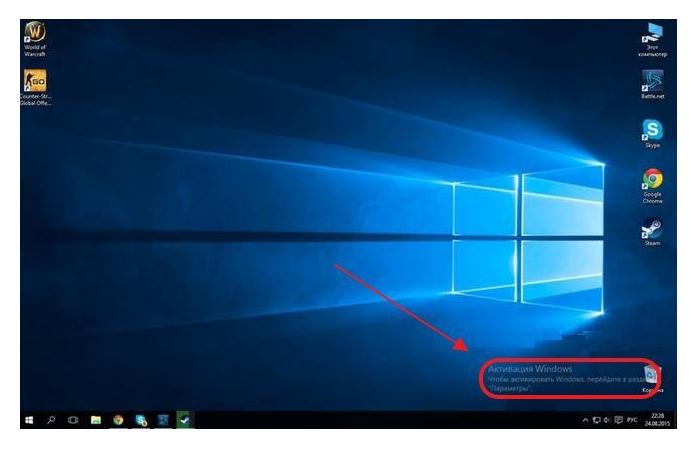 Окно с требованием активации Windows