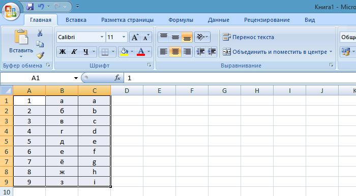 Открываем Excel-документ, выделяем нужную информацию курсором мыши