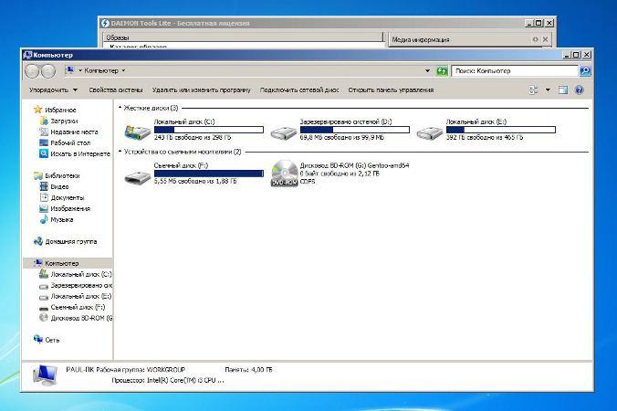 Открываем «Мой компьютер», находим виртуальный диск
