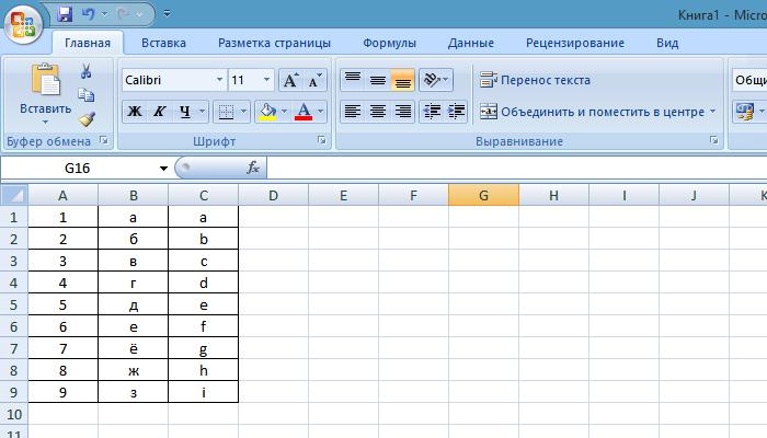 Открываем файл, который нужно перенести в вордовский документ