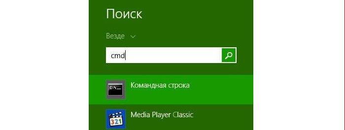 Открываем командную строку в Windows 8 и 10