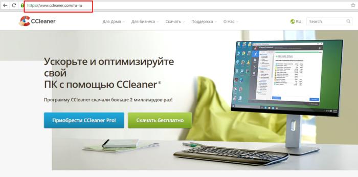 Переходим на официальный сайт разработчика программы CCleaner