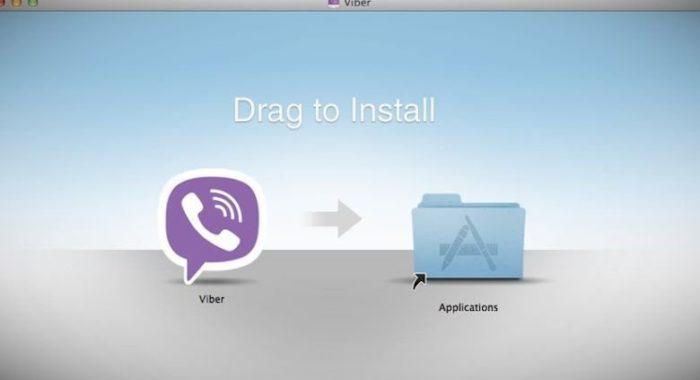 Переходим в папку с загруженным файлом и щелкаем два раза, перемещаем данный файл в папку «Application»