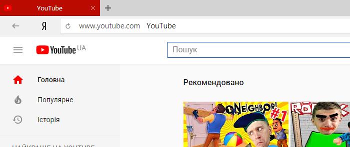 При запуске Яндекс браузера откроются ранее открытые вкладки