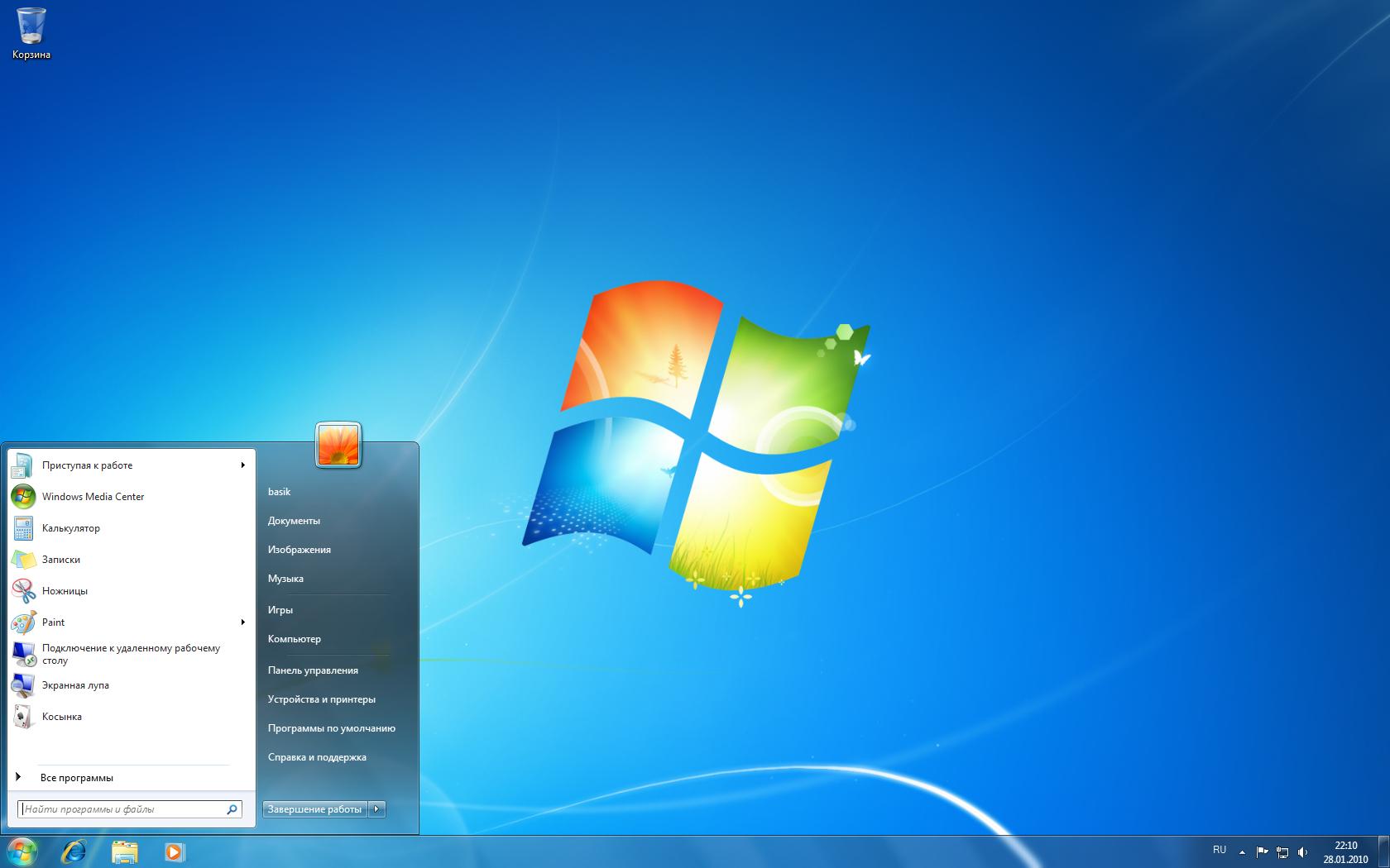 Рабочий стол с операционной системой Windows 7