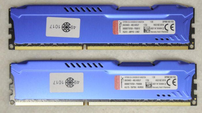 Средний вариант уже включает память DDR3 1866 Мгц объемом 8 Гб