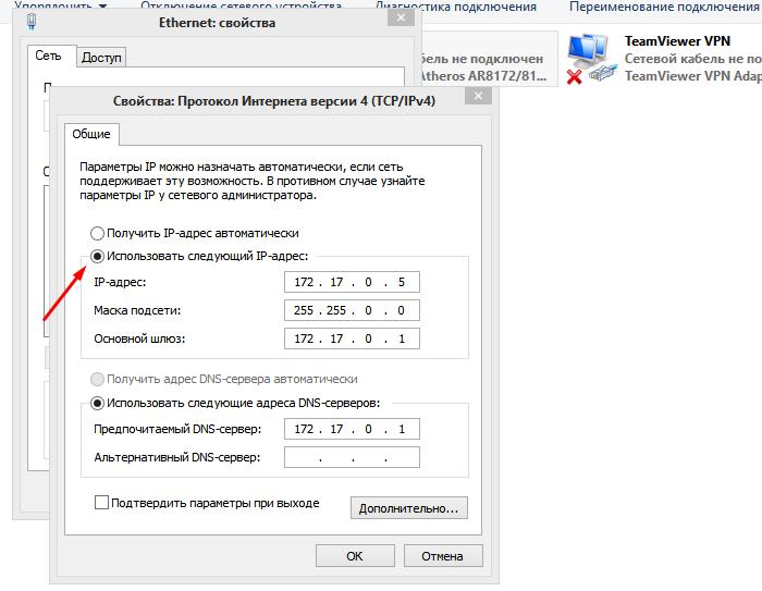 Ставим галочку на пункт «Использовать следующий IP-адрес автоматически», прописываем параметры, полученные от Ростелекома