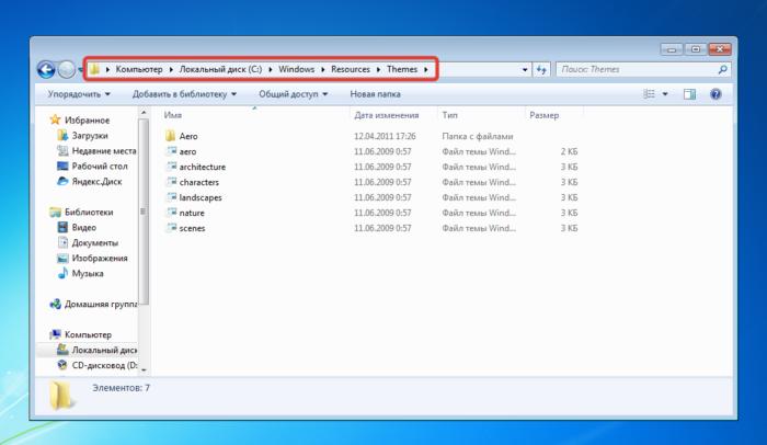 Темы располагаются в папке «С:»-«Windows»-«Resources»-«Themes»