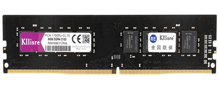 Топовый вариант оперативной памяти DDR4 2400 Мгц