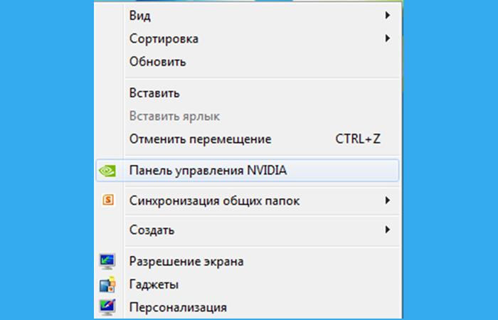 В окне настройки выбираем «Панель управления NVIDIA»