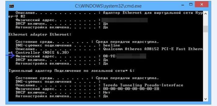 В запущенной командной строке набираем команду для определения параметров компьютера