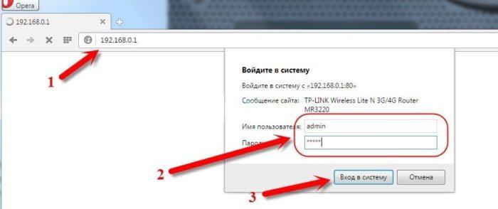 Вводим логин и пароль, их можно посмотреть на обратной стороне роутера, далее нажимаем «Вход в систему»