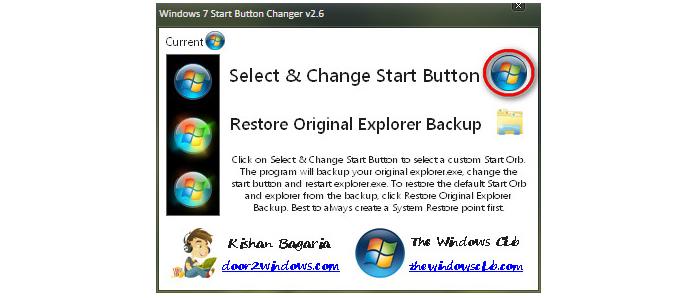 Выбираем в программе строку «Select & Change Start Button»