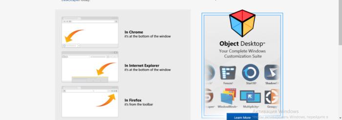 Выбираем вариант из предоставленных браузеров