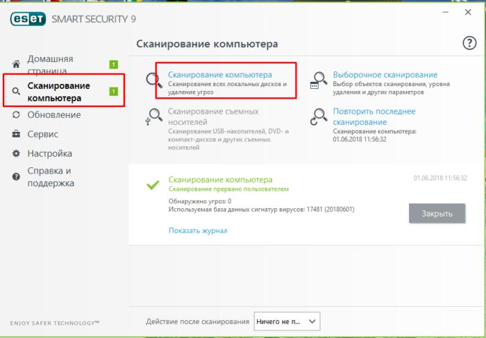 Запускаем антивирус, установленный на компьютере, нажимаем «Сканирование компьютера», рекомендуется выбрать полное сканирование