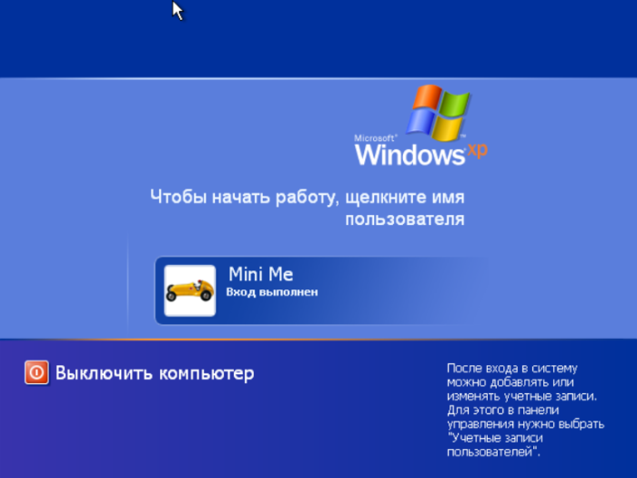 Если профиля «Администратор» нет, нажимаем «Ctrl+Alt+Del», в появившемся окне вводим «Администратор»
