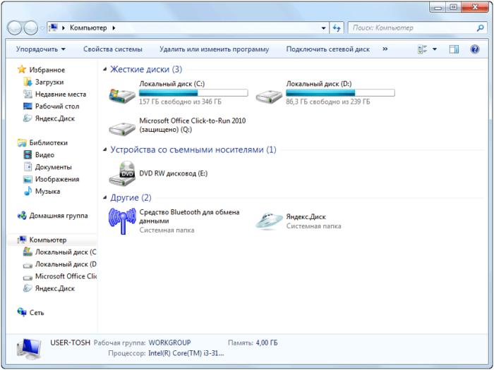 Файл «pagefile.sys» лучше размещать на самом быстром винчестере, при наличии нескольких, желательно не на системном диске
