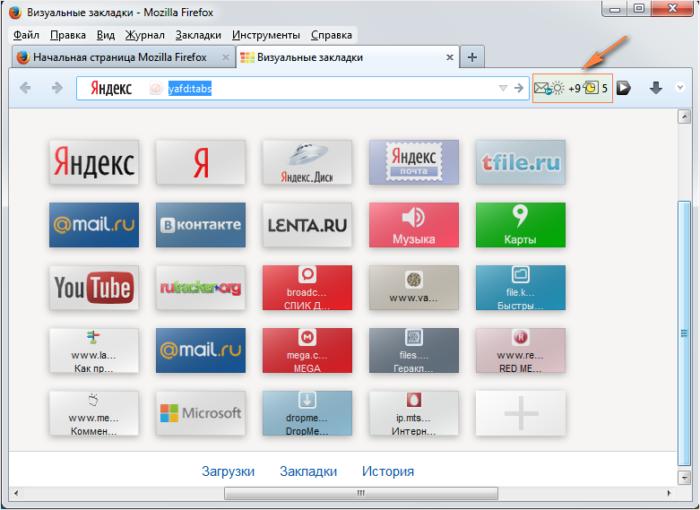 Яндекс.Бар маленькая панелька, которая отслеживала новые письма, присланные на и-мейл, показывала изменения погодных условий