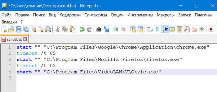 Кавычки, располагающиеся перед прописываемым путем к запускаемому файлу, являются обязательным атрибутом