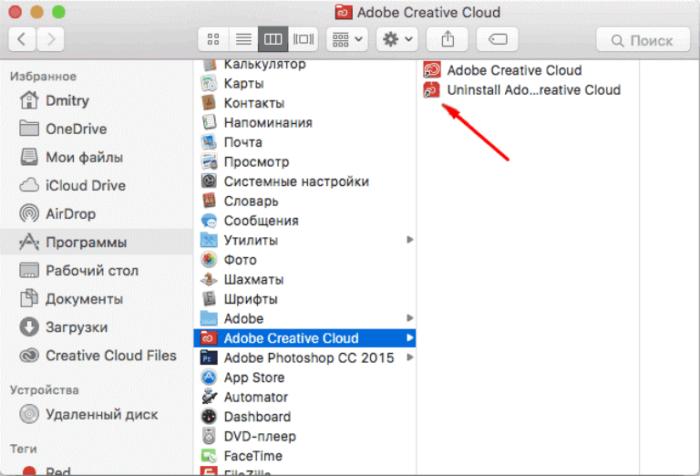 Кликаем левой кнопкой мышки один раз по нужной программе, справа двойным щелчком запускаем файл с названием «Uninstall» («Удаление»)