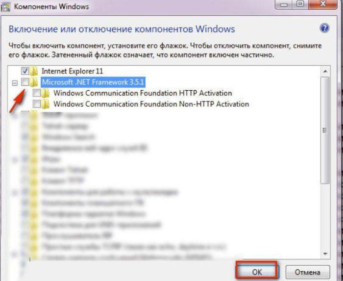 Находим Microsoft .NET Framework 3.5 и снимаем галочку, расположенную рядом с ним