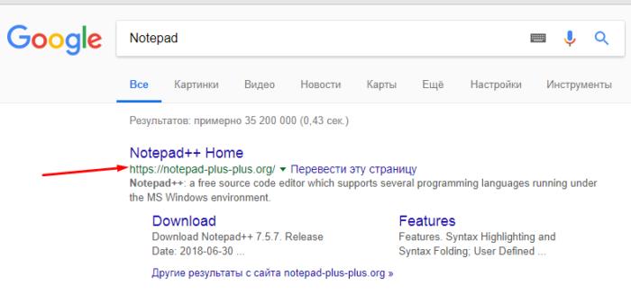 Находим Notepad и переходим на сайт разработчика