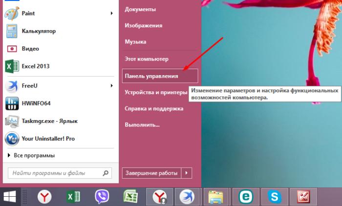Нажимаем правой кнопкой мышки на значок «Windows» в левом нижнем углу экрана и заходим в «Панель управления»