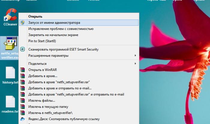 Нажимаем правой кнопкой мышки по установочному файлу, выбираем «Запуск от имени администратора»