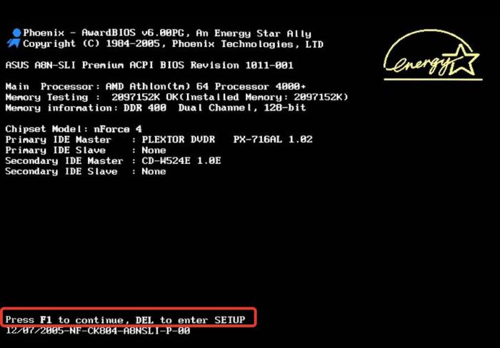 Нажимаем при запуске системы клавишу «DEL» для входа в BIOS или другую клавишу
