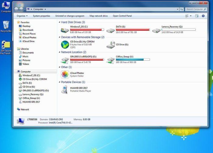 Окно с дисками и устройствами, подключенными в Windows 7