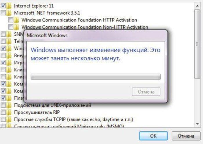 Ожидаем завершения изменений в системе Windows