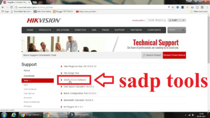 Переходим по ссылке и запускаем скачивание ПО, щелкнув по ссылке «SADP»