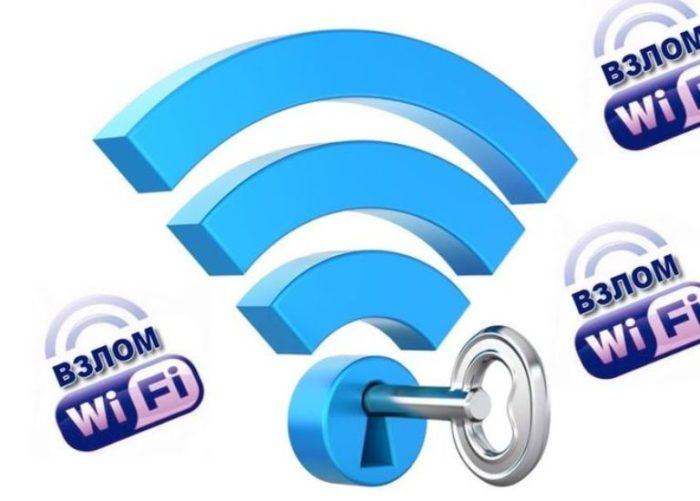 Последствия использования чужого интернета