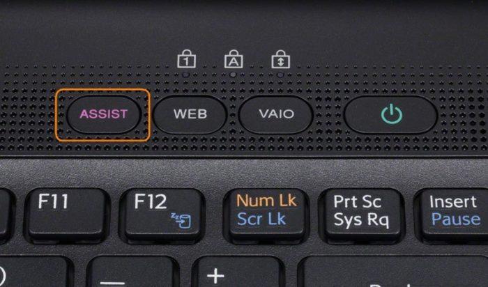 При запуске или перезагрузке ноутбука нажимаем и удерживаем кнопку «ASSIST», которая расположена в верхней части клавиатуры