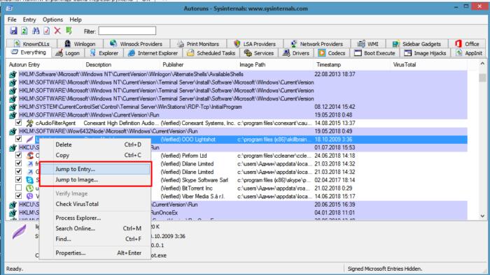 Щелкнув по записи правой кнопкой мышки можно попасть в место расположения файла или изображения, нажав по соответствующим пунктам
