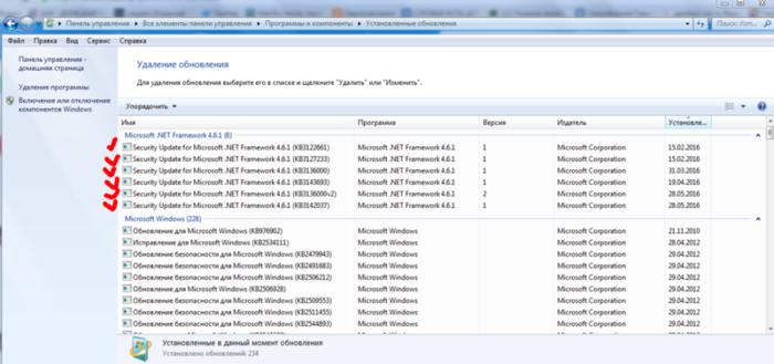 Удаление Microsoft .NET Framework происходит в том случае, если планируется установка новой версии программы, и старая больше не нужна