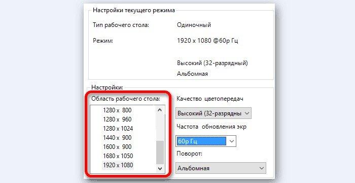 V-Oblast-rabochego-stola-ustanavlivaem-nuzhnoe-znachenie-i-zavershaem-knopkoj-Primenit-.jpg