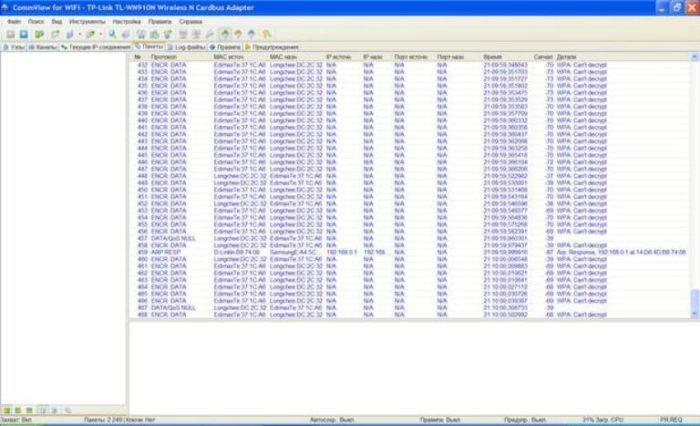 В открытом окне мы увидим все DATA файлы, а нам нужны EPOL