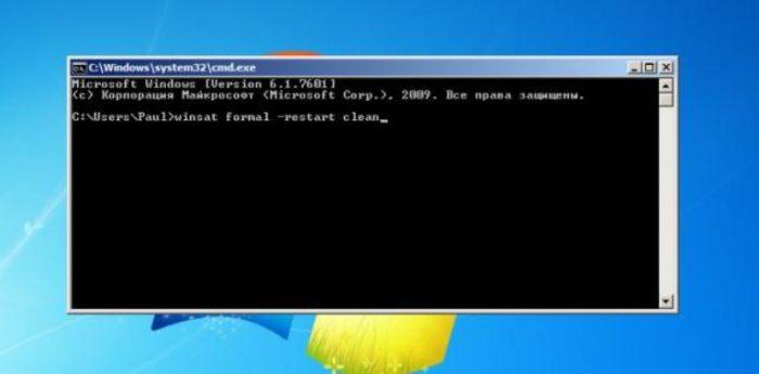 В поле «cmd» вводим команду «winsat formal –restart clean», нажимаем «Enter»