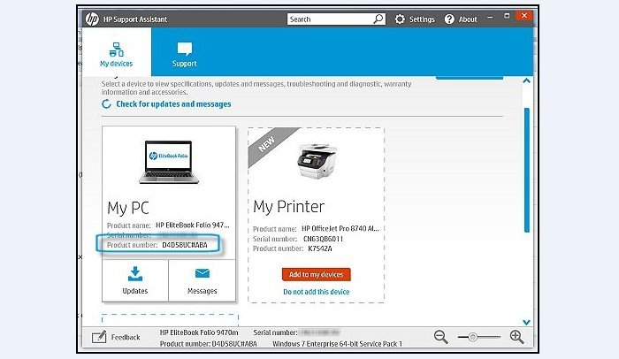 В программе HP Support Assistant находим информацию о нашем ноутбуке