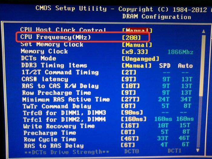 В пункте «CPU Frequency» постепенно меняем значение, чтобы оно подходило для стабильной работы компьютера