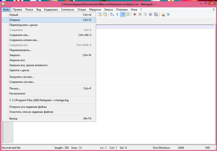 В утилите Notepad, щелкаем по вкладке «Файл», нажимаем на пункт «Открыть»