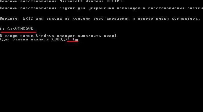 Выбираем операционную систему №1