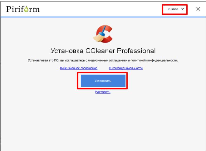Выбираем русский язык, нажимаем «Установить»