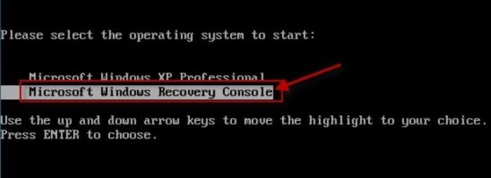 Используя стрелку вниз, переходим к строке «Microsoft Windows Recovery Console», нажимаем «Enter»