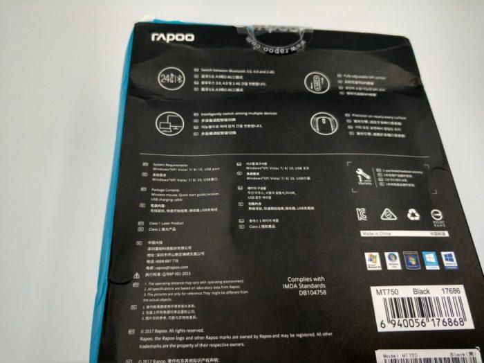 На коробке или на веб-сайте производителя находим и проверяем информацию о совместимости мышки с нашей системой