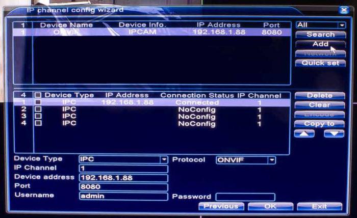 Настраиваем необходимые параметры в меню регистратора, нажимаем «ОК»