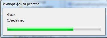 Ожидаем окончания копирования файлов