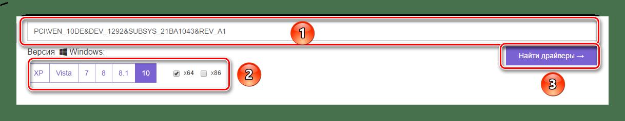 Пошаговая инструкция как найти драйверы